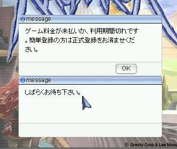 20061017233635.jpg
