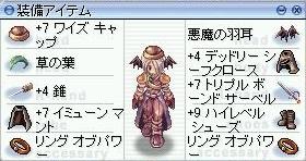 20061025233657.jpg