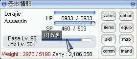20061112191403.jpg