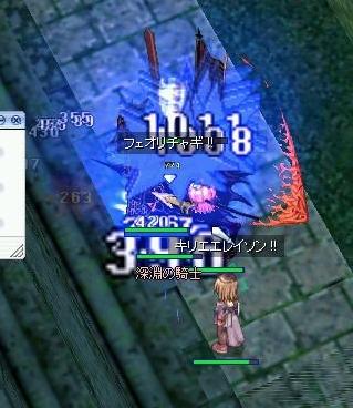 20061112191906.jpg