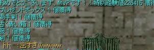 20061114183130.jpg