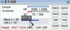 20061122145306.jpg