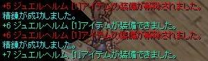 20061122145601.jpg