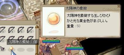 20061210233137.jpg