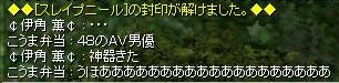 20061224175145.jpg