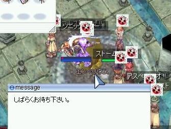 20061225204810.jpg