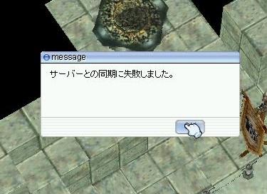 20070205174818.jpg
