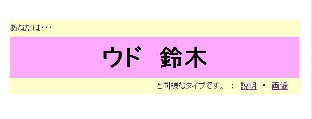 20070205214853.jpg