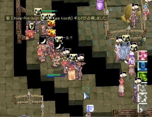 20070219153148.jpg