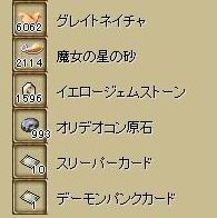 20070222220637.jpg