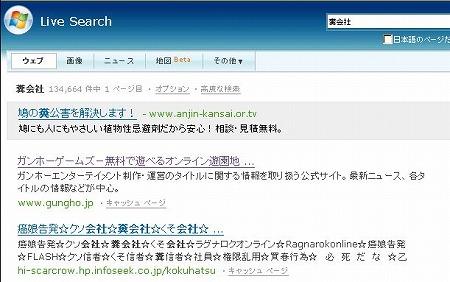20070312153941.jpg