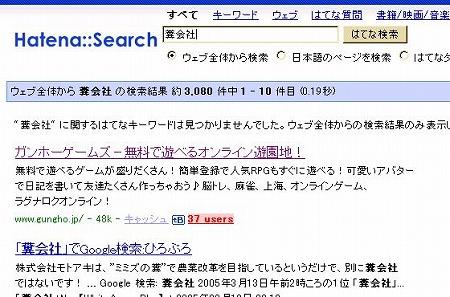20070312155322.jpg