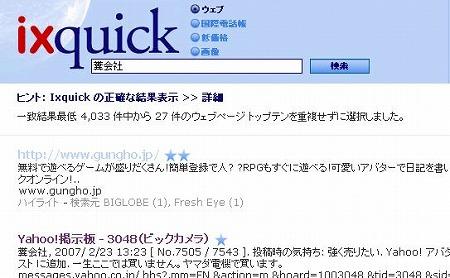 20070312155738.jpg