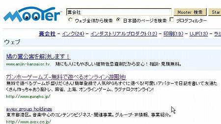 20070312160015.jpg