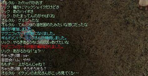 20080129004933.jpg