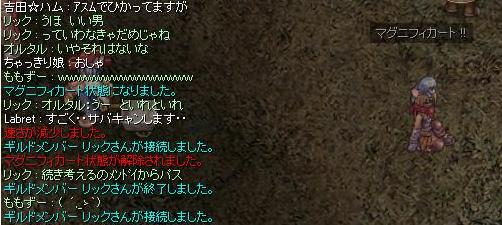 20080129005136.jpg