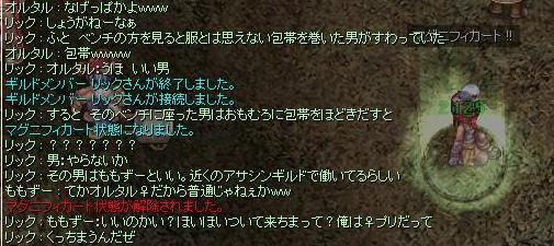 20080129005248.jpg