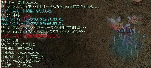 20080129005352.jpg