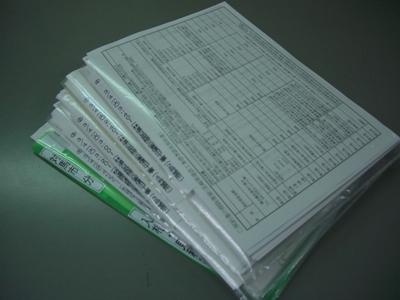 20-3-4CIMG7155.jpg