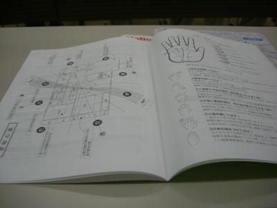 20-4-8CIMG7522.jpg