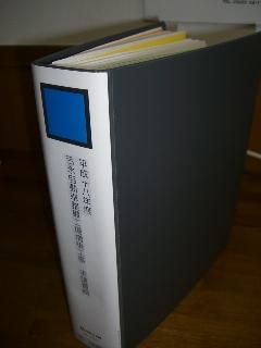 20070129113628.jpg