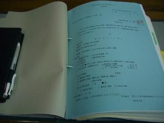 20070129113655.jpg