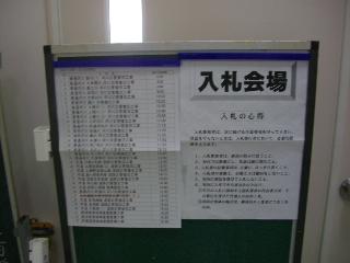 20070130114744.jpg