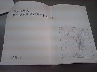 20070213124700.jpg