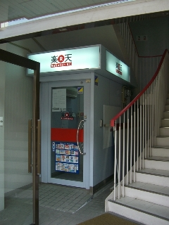 20070226114311.jpg