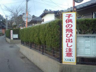 20070316111326.jpg