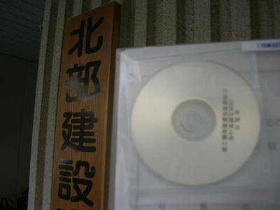 20070810184315.jpg