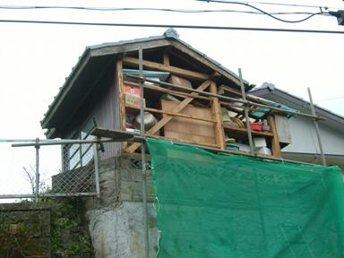 コピー ~ 三山邸200129-2
