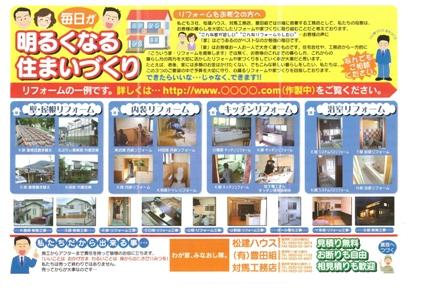 コピー ~ 新規スキャン-20080626000956-00001