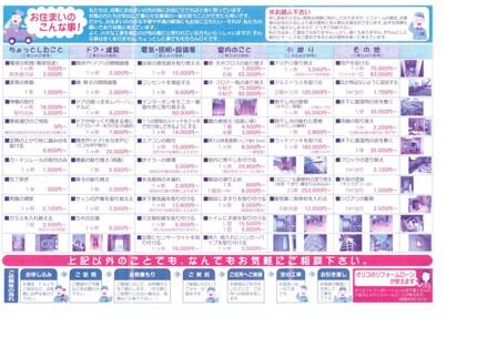 コピー ~ 新規スキャン-20080626001002-00002