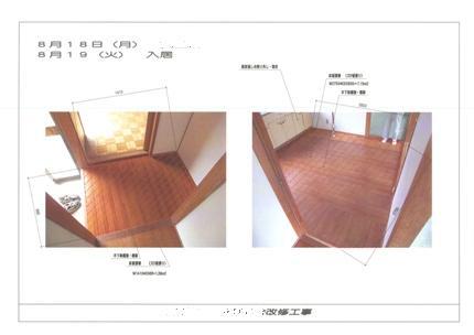 新規スキャン-20080812174453-00001
