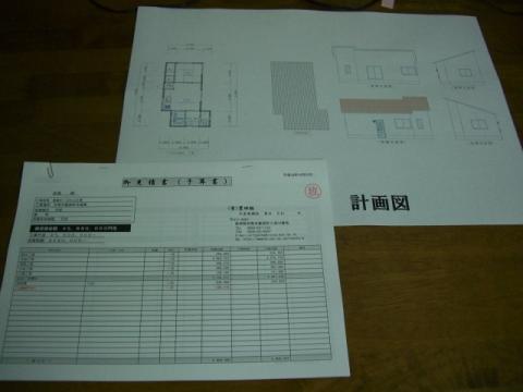 CIMG1843.jpg