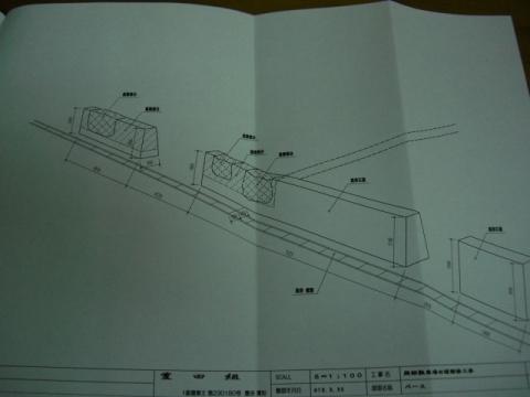 CIMG1856.jpg