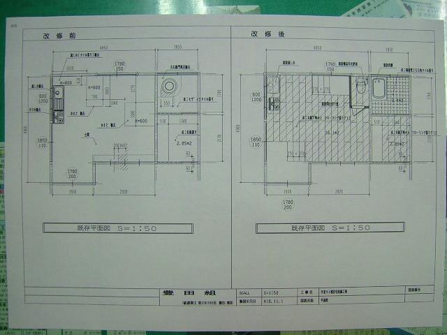 DSCF7013.jpg