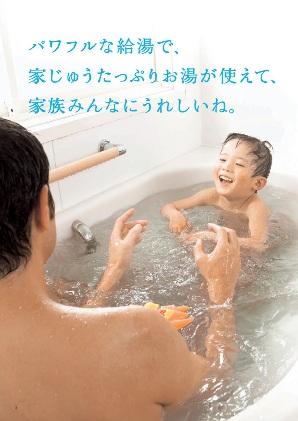 ZBCT1B032M-5_20070907112040.jpg