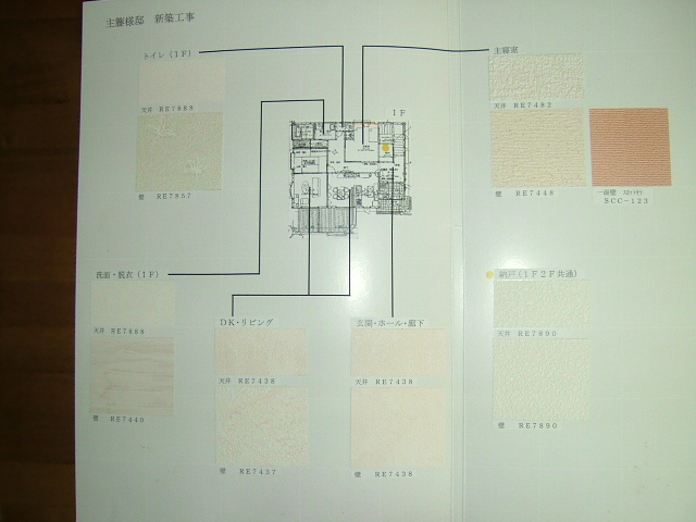 s18.11.2-2.jpg