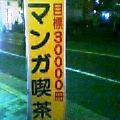 20060114184508