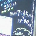 20060203130008