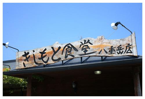 OKI2_0002.jpg