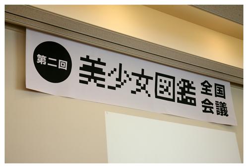 OKI3_0009.jpg