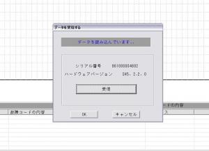 jp-4.jpg