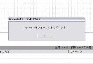 jp-6.jpg