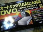 DVDかきかき