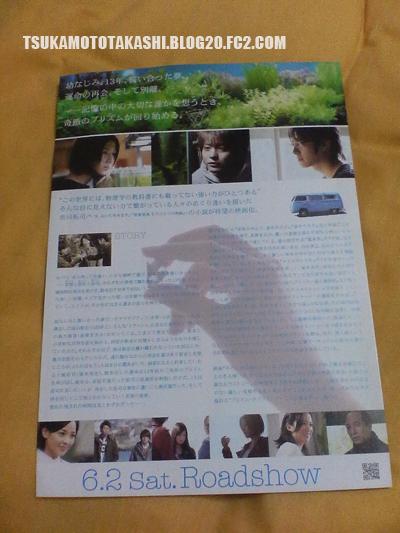 SONO02.jpg
