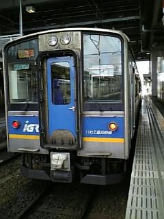20070319084727