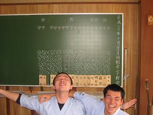 月例200810笹久保